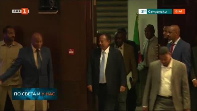 В първия кабинет след падането на президента Омар ал Башир