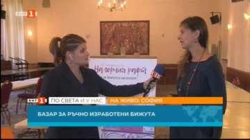 Базар за ръчно изработени авторски бижута в София