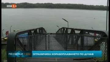 Затруднено е корабоплаването по Дунав