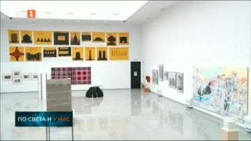 Образци на европейското изкуство от последните 60 г. гостуват в Пловдив