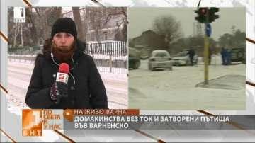 Във Варна обстановката се нормализира