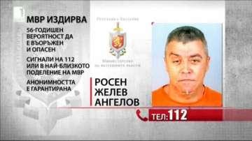 Продължава издирването на Росен Ангелов