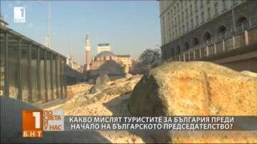 Какво мислят туристите за България?