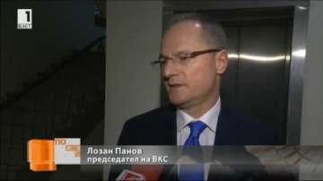 Да, България ще участва на предсрочните избори в коалиция