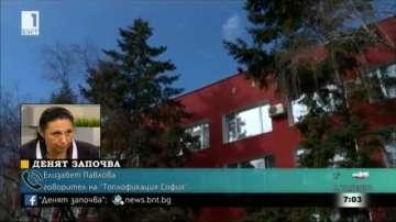Топлофикация - София обеща да отстрани аварията до 48-часовия срок