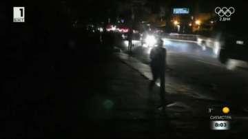 Каракас потъна в мрак - електричеството беше прекъснато, причината не е известна