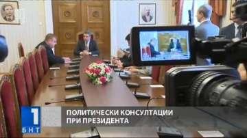 Президентът Росен Плевнелиев проведе политически консултации с ПФ и РБ