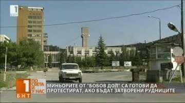 """Миньорите от Въгледобив """"Бобов дол са готови да протестират"""
