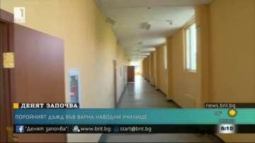 След поройния дъжд във Варна: Засегната е сградата на Първа езикова гимназия