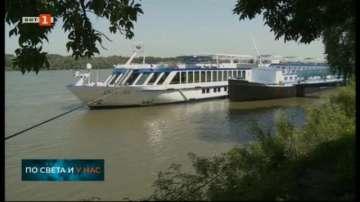 Повече круизни кораби акостират в Русе, расте и броят на чуждите туристи