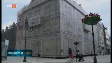 Сграда - паметник на културата в Русе се руши  от години