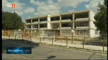Две училища във Варна няма да отворят навреме заради ремонти