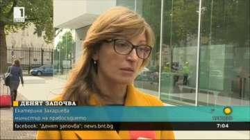 Екатерина Захариева: Правителството е стабилно