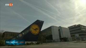 Стачка на кабинния персонал на Луфтханза, има анулирани полети от и до София