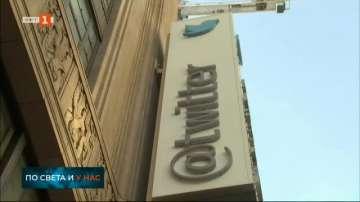 Бивши служители на Туитър са обвинени в шпионаж