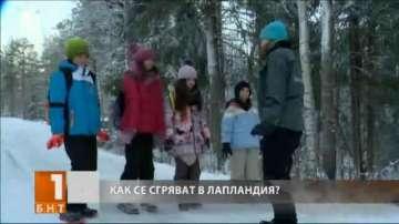 Малките репортери на БНТ: Как се топлят в Лапландия