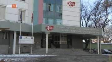 Изграждат нова модерна клиника по химиотерапия в столичната онкологична болница