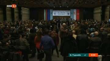 Започва десетият конгрес на  КТ Подкрепа