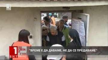 България стана част от кампанията Време е да даваме, не да се предаваме