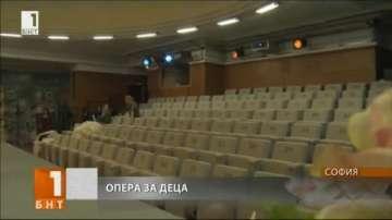 Лукс очаква децата в Софийската опера