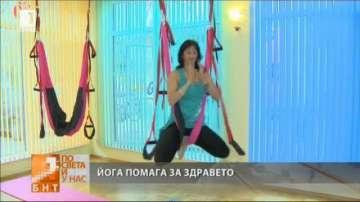 Нисар Шайкх: Йогата има решение за всеки проблем