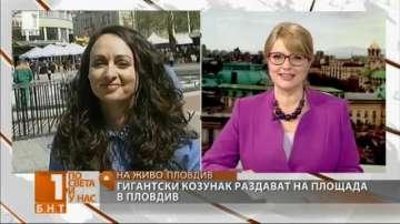 Пловдив празнува на Великден с гигантски козунак