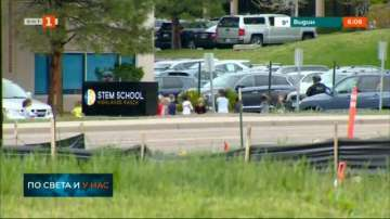 Един убит и седем ранени след стрелба в училище в Денвър