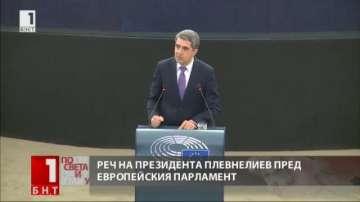 Плевнелиев: Бъдещето на Европа и предизвикателствата пред ЕС