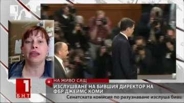 Джеймс Коми: Смятам, че бях уволнен заради руското разследване
