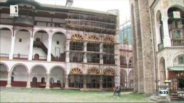 Започва авариен ремонт на източното крило на Рилския манастир