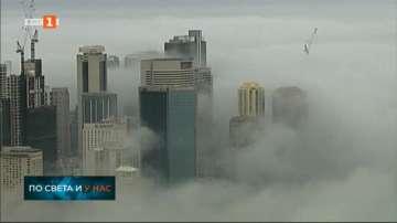 Сидни изчезна в непрогледна мъгла
