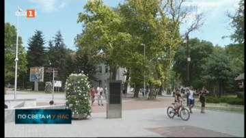 Варна с безплатен интернет на обществени места