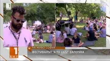 Международният фестивал A To Jazz в Южния парк в София