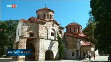 Скоро ще отвори врати първата църква в Бачковския манастир