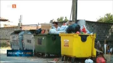 Криза с боклука в селата в Община Калояново