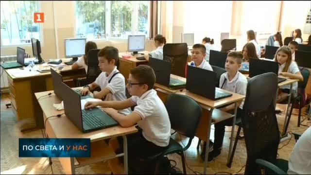Над 200 са незаетите учителски места до момента в Пловдивска