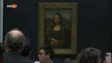 Мона Лиза вече е в реновирана зала в Лувъра