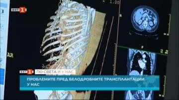 Здравното министерство готви програма за увеличаване на донорството