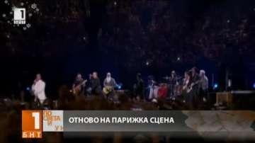 U2 се завърнаха за концерт в Париж
