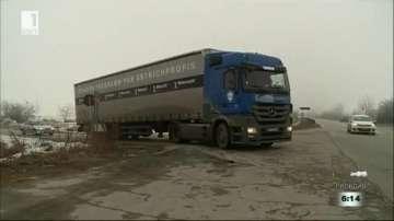 В пловдивското село Крумово недоволстват срещу засиления трафик