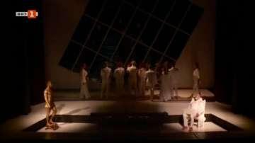 Филмът Одисей на БНТ влиза в архива на бъдещия Музей на театъра