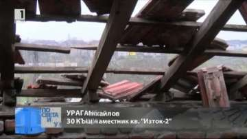 Ураганен вятър отнесе покривите на над 30 къщи в димитровградски квартал