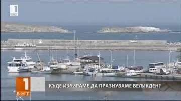 Къде ще пътуват българите за великденските празници?