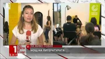 Нощ на литературата: България е част от четящите страни в цял свят