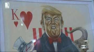 Художник изобрази политици върху карти за игра