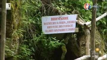 Лепеница - различната пещера на България