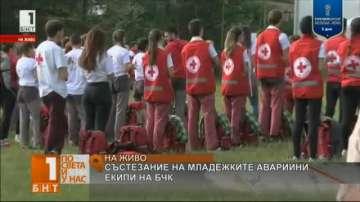 Национално състезание на младежките аварийни екипи от БЧК