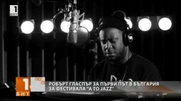 Робърт Гласпър за първи път в България за фестивала A to Jazz