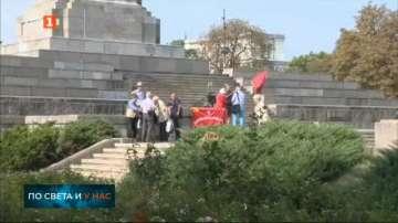 Граждани отбелязаха 75 години от 9 септември 1944