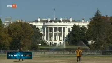 Белият дом няма да сътрудничи в разследването срещу Тръмп
